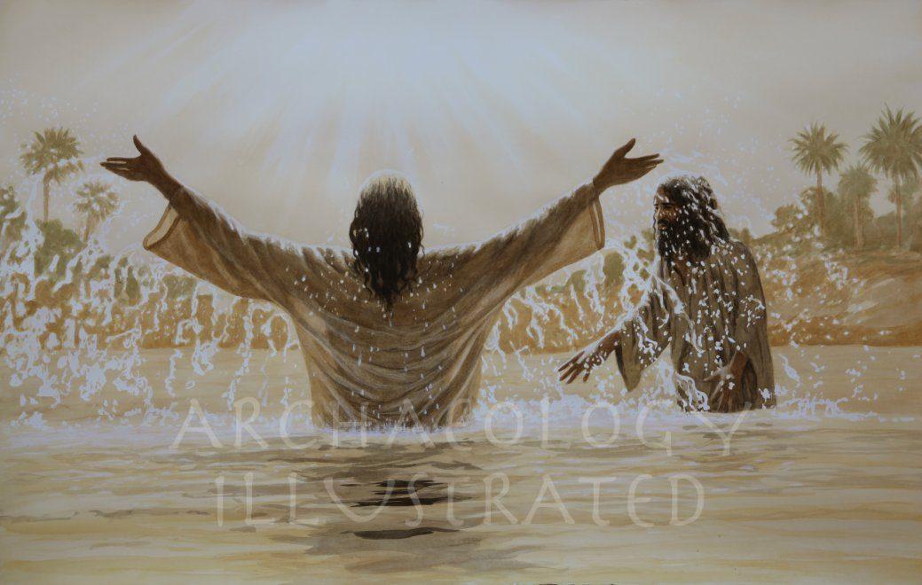 Мисията на Йоан Кръстител (трета част)