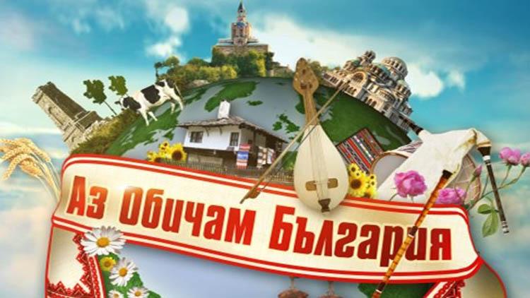 Учителя Петър Дънов за България