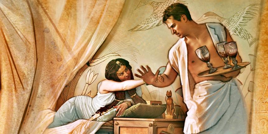 Изкушенията пред окултния ученик