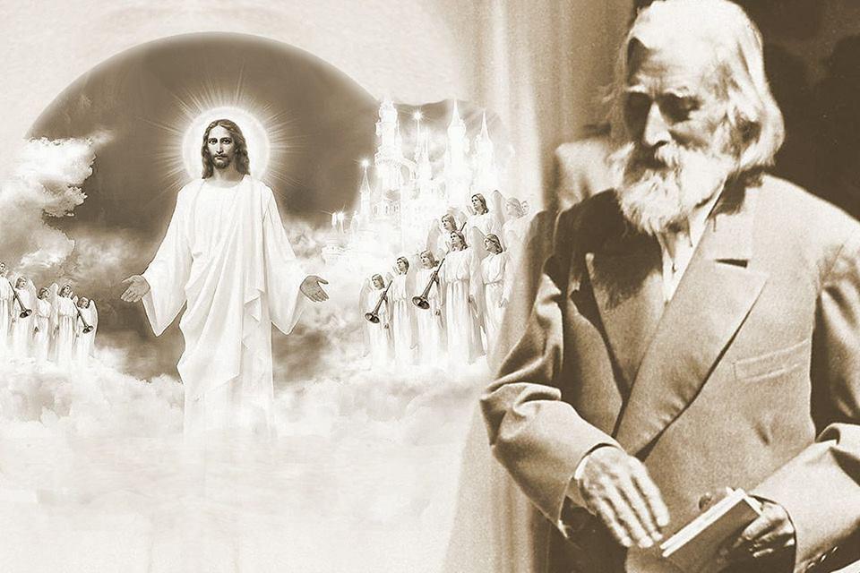 Рудолф Щайнер за пратениците на Христос на Земята – Учителите на човечеството